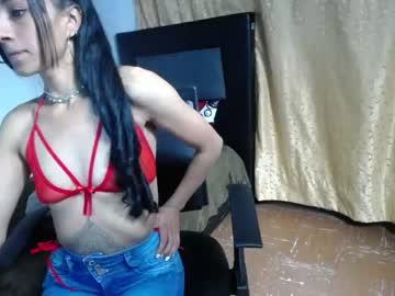 Chaturbate antara_legend cam video