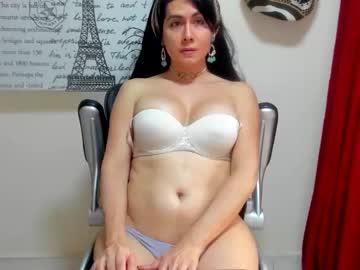 Chaturbate mariabigcock record private webcam