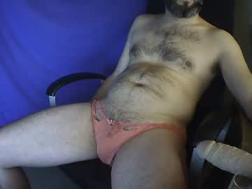 Chaturbate jerkslave0815 video with toys