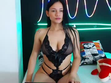Chaturbate arianasmiith record video with dildo from Chaturbate