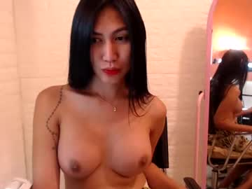 Chaturbate urpinayflavorxxx record private webcam