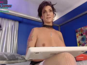 Chaturbate tsriannajames record show with toys from Chaturbate