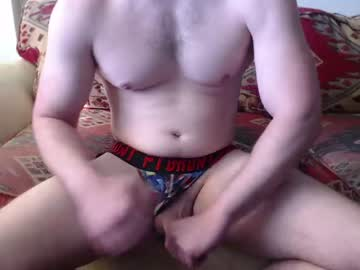 Chaturbate musclekink record cam show