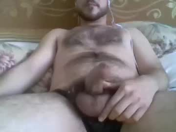 Chaturbate giuvic record private show video