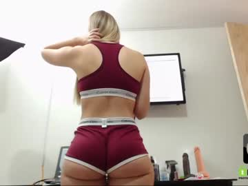 Chaturbate keily_lovers record show with toys from Chaturbate.com