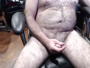Chaturbate greenguy69 chaturbate video with dildo