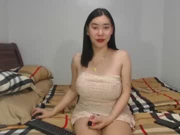 Chaturbate 1perfectmodel4u chaturbate private sex video