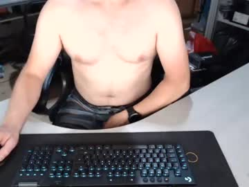 Chaturbate poodledude record private show