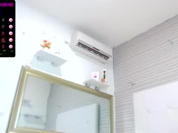 Chaturbate amaia_mendoza private XXX video from Chaturbate