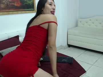 Chaturbate cannelaskin webcam