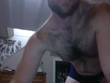 Chaturbate sunyboy89 record webcam show from Chaturbate