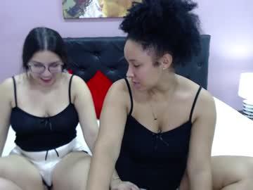 Chaturbate cute_paula record private sex show