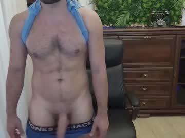 Chaturbate casualguy2021 private sex show