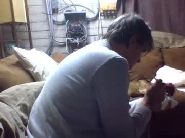 Chaturbate desertcouple73 private sex video from Chaturbate.com