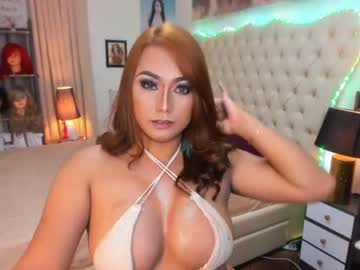 Chaturbate hottslovecumxxx chaturbate show with toys