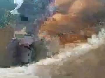 Chaturbate azstreaker record public webcam