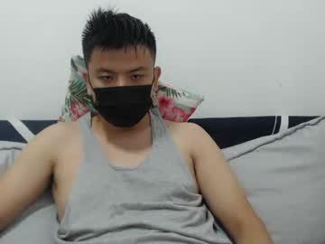 Chaturbate tom030303 chaturbate webcam record