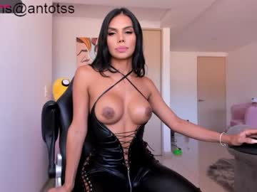 Chaturbate antotss private sex video from Chaturbate