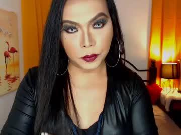 Chaturbate sexcommandermistress private webcam