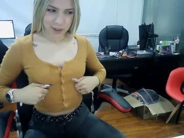 Chaturbate rosiehw video with dildo