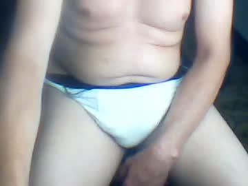 Chaturbate tarado52 record video with dildo