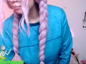 Chaturbate perfect_ana webcam