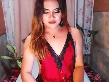 Chaturbate mistresskate4u nude record