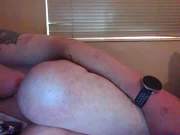 Chaturbate ilovewearthong record blowjob show from Chaturbate