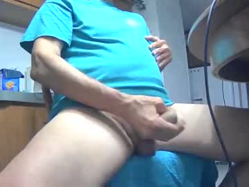 Chaturbate nautynow private show from Chaturbate