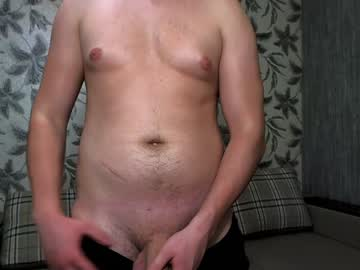 Chaturbate barry_sweet premium show from Chaturbate.com