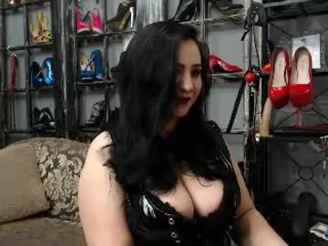 Chaturbate missmayamuse private show video