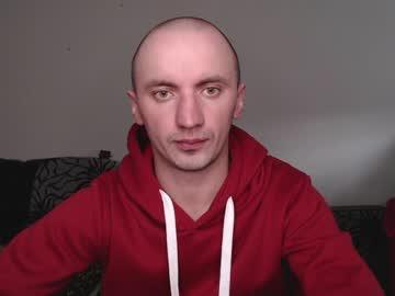 Chaturbate bald_dude blowjob show from Chaturbate.com