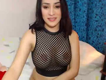 Chaturbate yourdreamprincess record private XXX show from Chaturbate.com