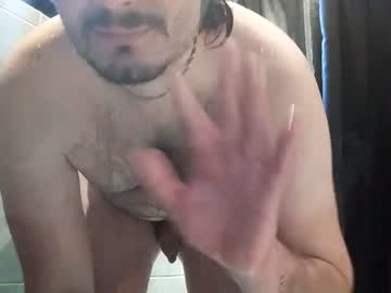 Chaturbate jeanjacquouille record private show from Chaturbate