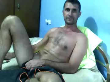 Chaturbate shtarkelu record private sex video