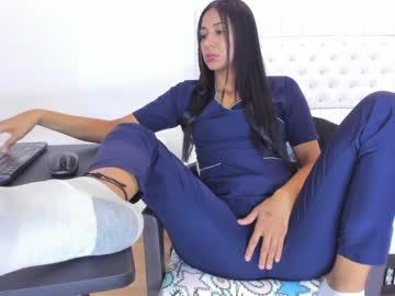 Chaturbate alana_suares premium show