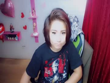 Chaturbate akaiandhime record video with dildo from Chaturbate