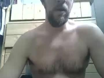 Chaturbate 9inchdirtychat dildo