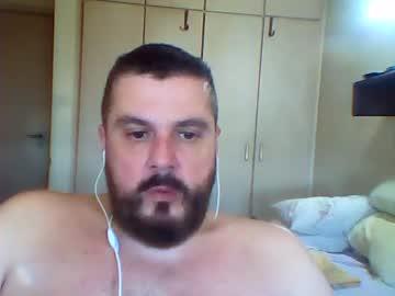Chaturbate dell100br nude record