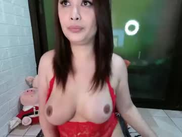 Chaturbate etherealbeautyy private sex show from Chaturbate.com