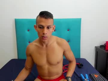 Chaturbate troy_naughty