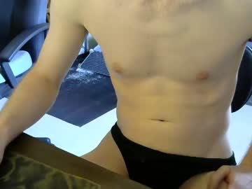Chaturbate a_mcouple private webcam from Chaturbate
