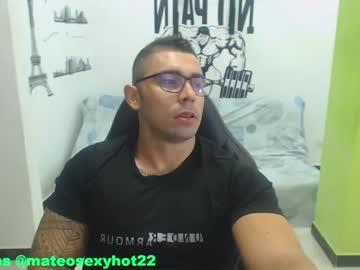 Chaturbate mateosexyhot22 toying