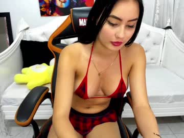 Chaturbate adeliinecrye record public webcam video from Chaturbate
