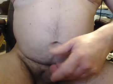 Chaturbate bigerlkoenig private