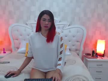 Chaturbate lissareid chaturbate private record