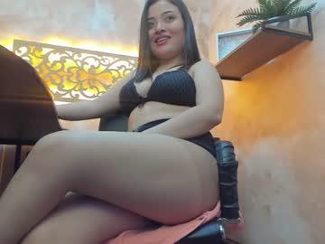 Chaturbate sexykata_x nude record