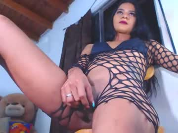 Chaturbate dany_monster_cock webcam video from Chaturbate