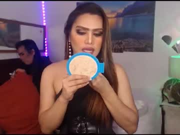 Chaturbate azumiashley record show with toys from Chaturbate.com