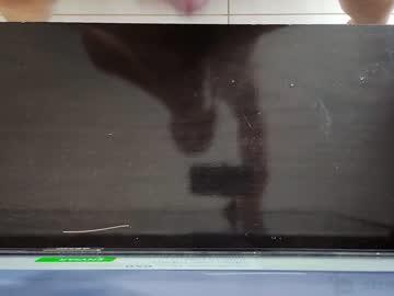 Chaturbate excitedguy93 record public webcam from Chaturbate.com